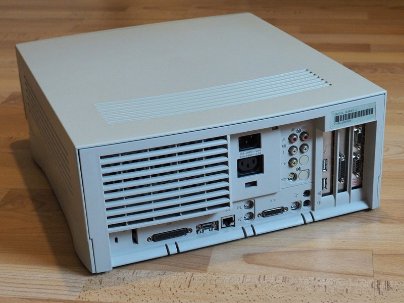 Power Macintosh 7500/100